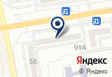 «NaFa» на Яндекс карте