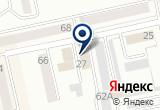 «Эстетика, магазин косметики и расходных материалов для салонов красоты» на Яндекс карте