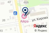 «Лучший День, агентство праздников» на Яндекс карте