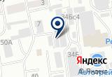 «Chisto» на Яндекс карте