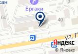 «Maison-Decor» на Яндекс карте