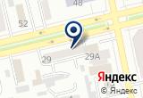 «Селена-Дент, стоматологический кабинет» на Яндекс карте