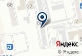 «Соблазн, магазин нижнего белья и чулочно-носочных изделий» на Яндекс карте