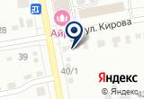 «Технознак» на Яндекс карте