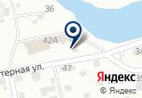 «Золотая Империя, развлекательный комплекс» на Яндекс карте