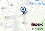 «Лада-Азия» на Яндекс карте
