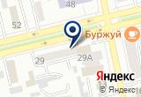 «Пирант-А, торговая компания» на Яндекс карте