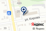 «Прачечная» на Яндекс карте