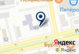 «Средняя общеобразовательная школа №3» на Яндекс карте