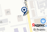 «Магазин бытовой химии, хозяйственных и канцелярских товаров» на Яндекс карте