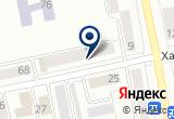 «Союз Чернобыль России, Хакасское региональное отделение» на Яндекс карте