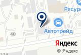 «Шинтоп-Сервис, автосервис» на Яндекс карте