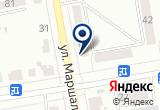 «Приар, юридическая фирма» на Яндекс карте