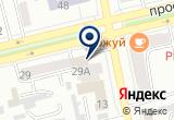 «Отдел службы судебных приставов по г. Абакану» на Яндекс карте