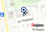 «Абакан-Аква» на Яндекс карте