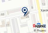 «Хакасская, государственная станция агрохимической службы» на Яндекс карте