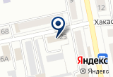 «Хакасская» на Яндекс карте