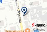 «Энергия, магазин электроустановочной продукции» на Яндекс карте