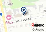 «Ёлки-палки, сауна» на Яндекс карте