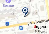 «Купава, магазин тканей» на Яндекс карте