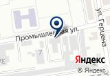 «Ast Prof, компания по аренде спецтехники» на Яндекс карте