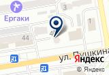«Купава» на Яндекс карте