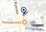 «Светотехника» на Яндекс карте