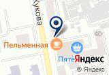 «Абаканский городской центр подбора кадров» на Яндекс карте