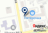 «МДРегион, магазин металлоискателей и спортинвентаря» на Яндекс карте