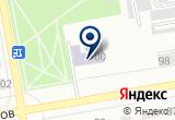 «Вечерняя (сменная) общеобразовательная школа» на Яндекс карте