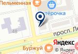 «Магазин семян, ИП Нингулова Р.Х.» на Яндекс карте