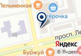 «Семена» на Яндекс карте