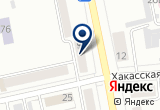 «Обувь комплект» на Яндекс карте