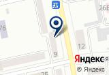 «Обувь комплект, магазин комплектующих для ремонта обуви» на Яндекс карте