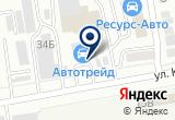 «1001 инструмент, сеть магазинов» на Яндекс карте