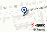 «Участковый пункт полиции №2» на Яндекс карте