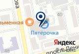 «АПОС» на Яндекс карте