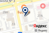 «City-SMS» на Яндекс карте