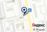 «Транспортная диспетчерская служба» на Яндекс карте