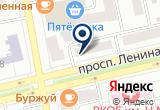 «Дарья, парикмахерская» на Яндекс карте