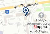 «Тепломонтаж монтажная компания» на Яндекс карте