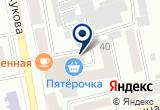 «19реклама.рф, рекламно-производственная компания» на Яндекс карте