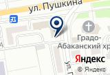 «Тепломонтаж, ООО, монтажная компания» на Яндекс карте