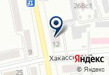«Молния» на Яндекс карте
