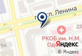 «Товары для дома, магазин хозяйственных товаров» на Яндекс карте