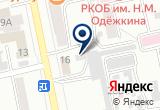 «Элита Сибири, магазин ритуальных услуг» на Яндекс карте