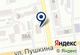 «Мылча, сауна» на Яндекс карте