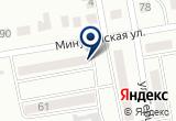 «Почтовое отделение №18» на Яндекс карте