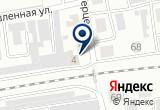 «Тупик, автосервис» на Яндекс карте
