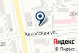 «Киоск по изготовлению ключей, ремонту обуви и заточке инструментов» на Яндекс карте